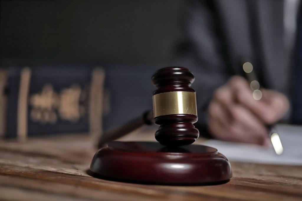 la ley 270 de 1996
